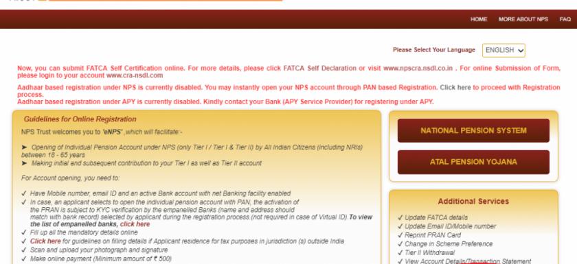 NPS registration, My nps login, NPS contribution, NPS statement, www.cra-nsdl.com first time login, NPS form, NPS calculator, Karvy nps login,