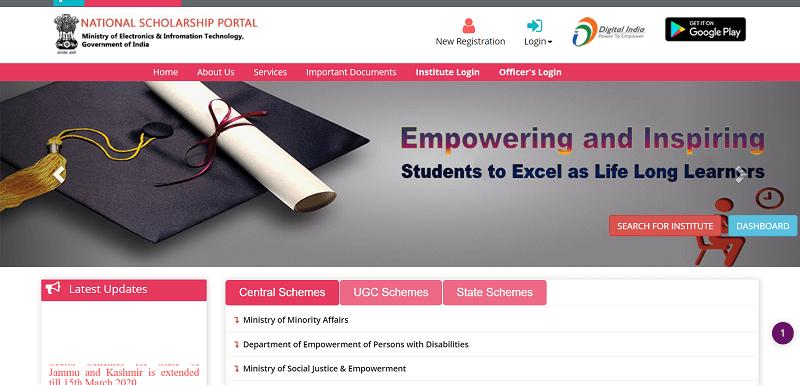 NSP login, National scholarship portal 2019-20, NSP scholarship 2020, NSP 2019-2020, National scholarship portal 2019 to 2020, NSP 2020, NSP scholarship list 2020, NSP last date,
