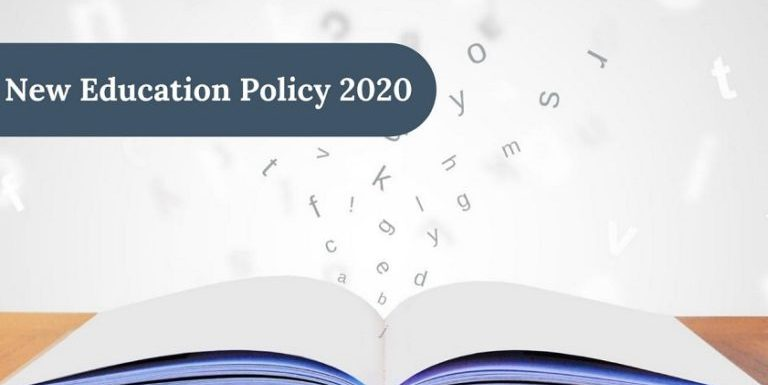 New Educational Policy 2020, Previous Policies, Principles of this Policy, The Vision of this Policy, Recruitment and Deployment, Teacher Eligibility Tests,