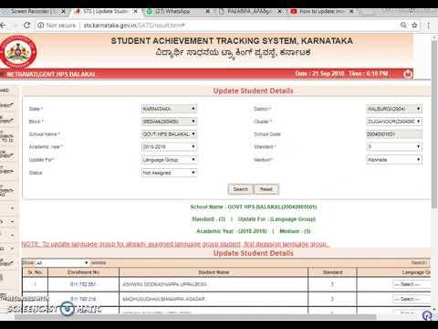 STS MDM login, SATS login karnataka, STS school, STS online, sts.karnataka.gov.in login/satshealth, STS karnataka gov in sats main htm, SATS mdm karnataka, SATS App,