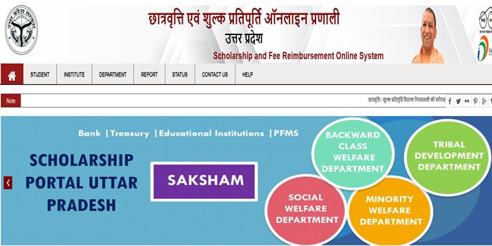 www.scholarships.gov.in 2019-20, NSP login 2019-20, NSP renewal 2019-2020, Scholarship 2020, NSP list of 2020, NSP portal school login, NSP last date, Prerana scholarship sanction list 2019-20,