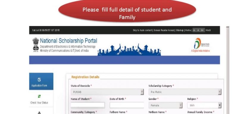 www.scholarships.gov.in 2019-20, National scholarship portal 2019-20, Scholarship 2020, Scholarship portal login, National scholarship portal list, Post matric scholarship, National scholarship portal last date, NSP login,