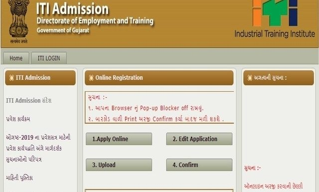ITI login Bihar, ITI student log-in, NCVT MIS, UP ITI log-in, ITI Result, Bihar ITI 2020, ITI log-in NCVT, TS login 2020,