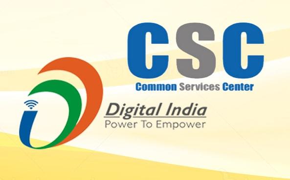 CSC registration, DigiMail, DigiPay, CSC pmjay, CSC UTI login, IRCTC csc login, Digital India portal, CSC PAN,