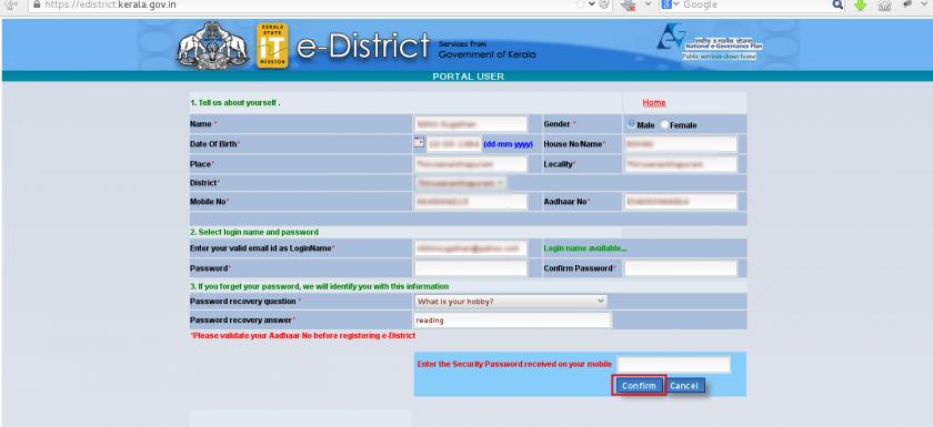 e-district hp, e district login page, e district login up nic in, e district delhi, CSC e district login, e-district uttarakhand, e-district registration, e district certificate,