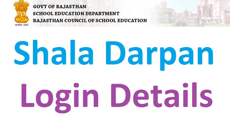 Shala Darpan School Portal Login