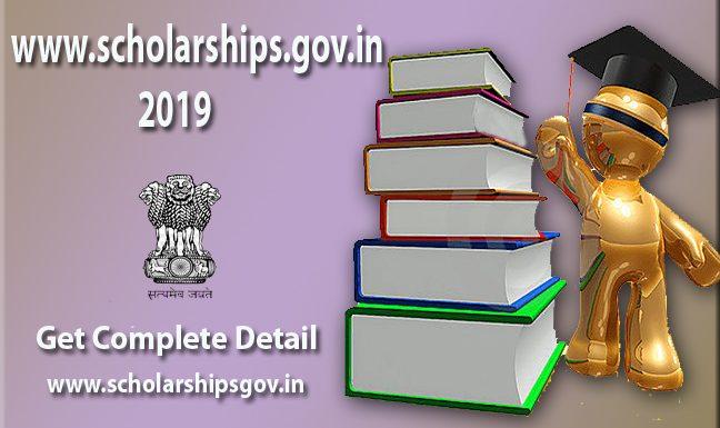 www.scholarships.gov.in